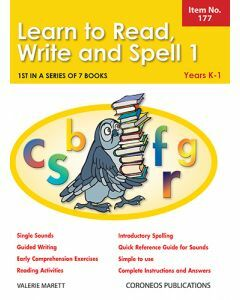 Learn to Read, Write & Spell Book 1  Yrs K to 1 (Item no. 177)
