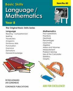 Basic Skills - Language & Mathematics Year 8 (Basic Skills No. 82)