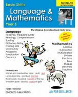 Basic Skills - Language & Mathematics Year 5 (Basic Skills No. 55)